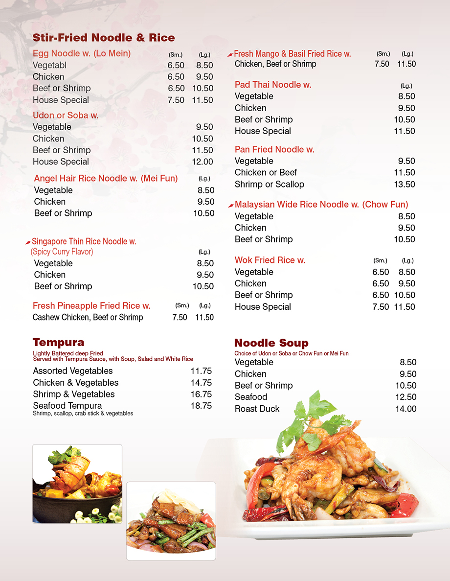 Sushi Fu Asian Cafe Menu